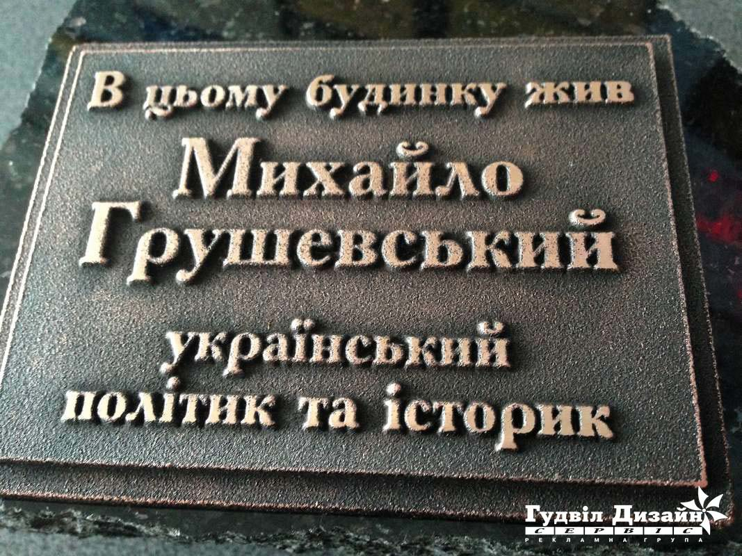 11.17 Табличка из бронзы