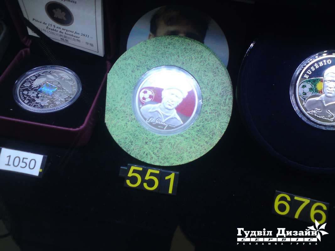 14.31 Ценники для сувенирной продукции