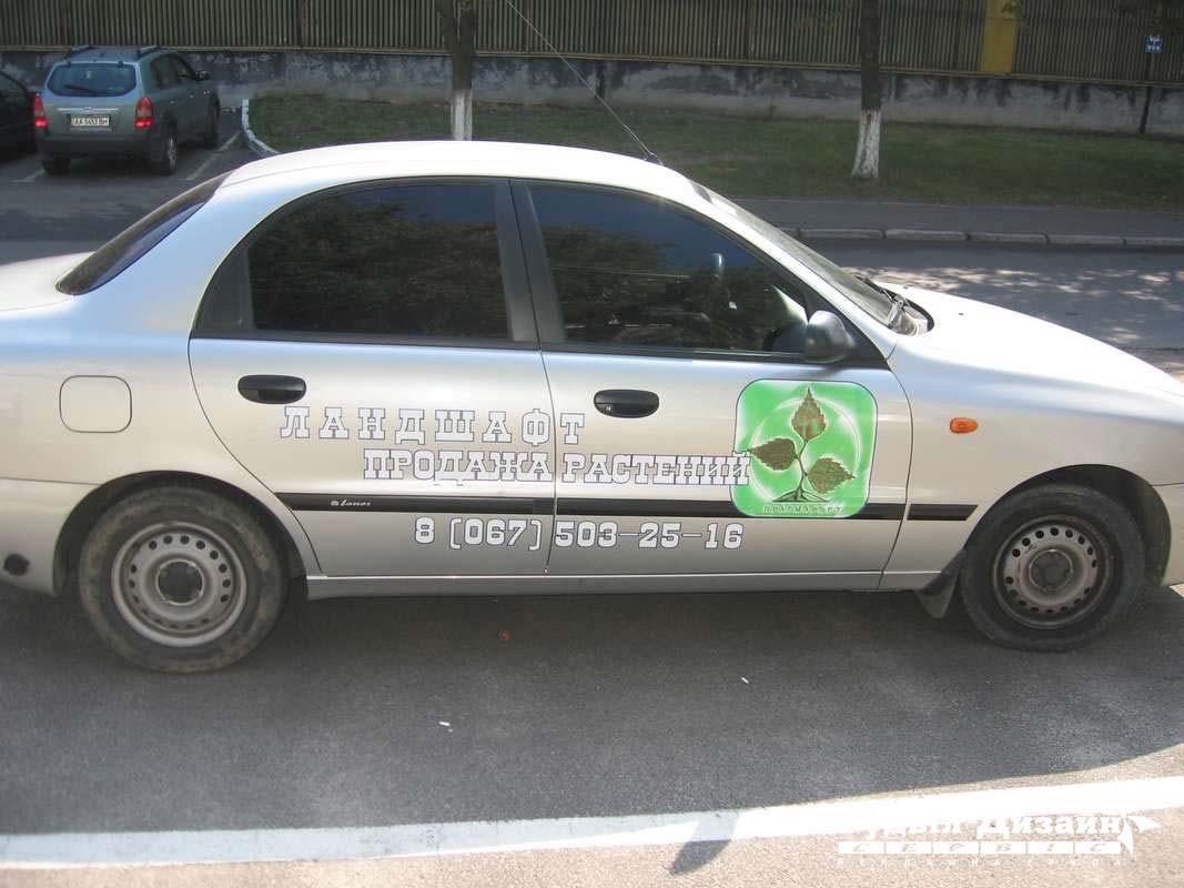 16.28 Нанесение рекламы на автомобиль