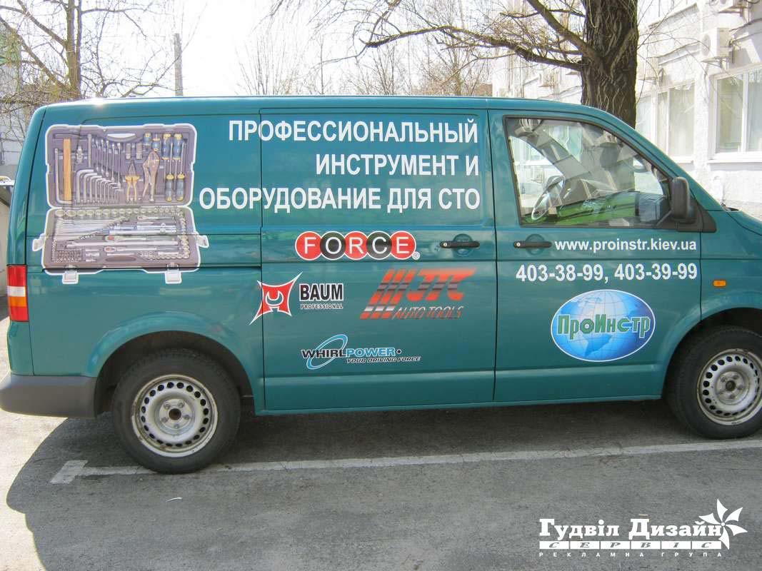 16.45 Реклама на автотранспорте