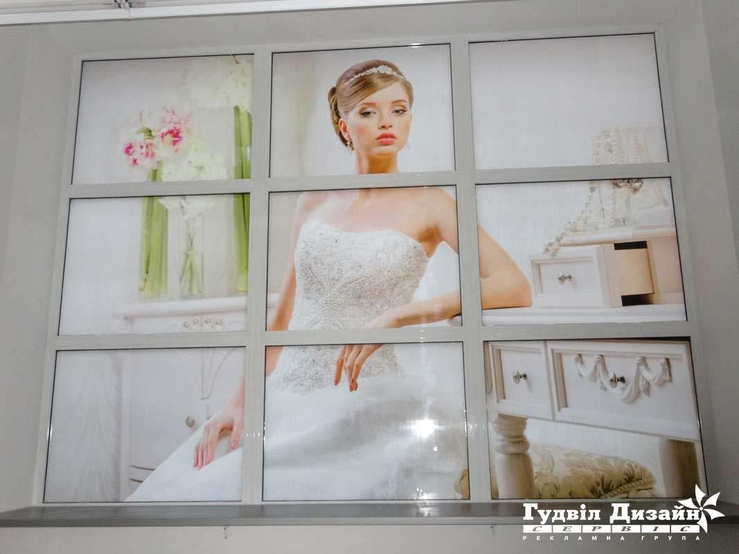 17.49 Рекламное оформление витрины бутика, салона