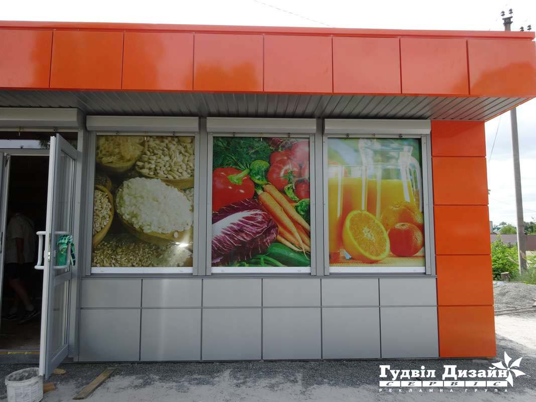 17.60 Витрина продуктового магазина