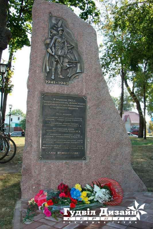 19.78 Бронзовый барильеф на памятник