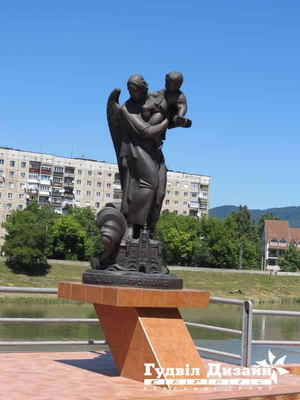 19.80 Скульптура из бронзы - памятный знак