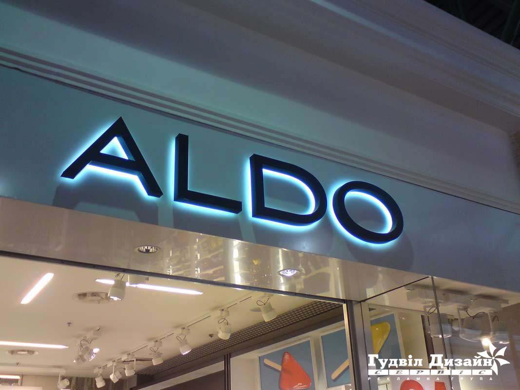 2.49 Вывеска для магазина, объемные буквы с подсветкой