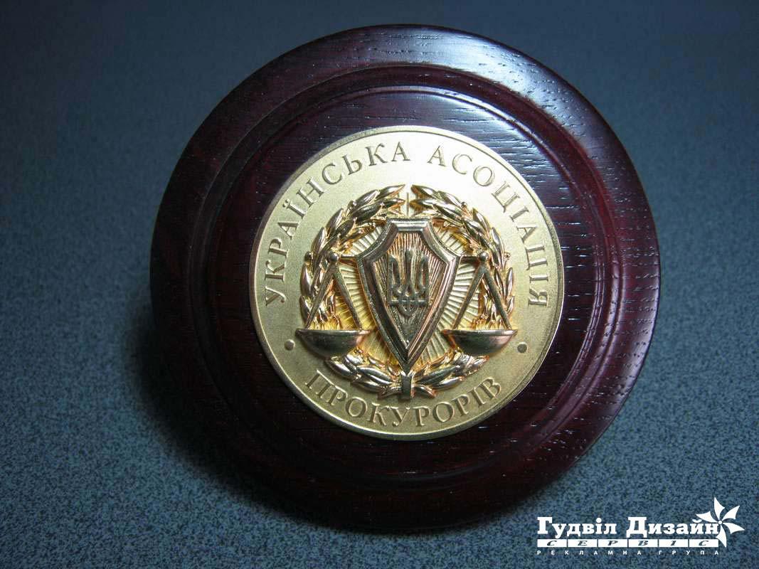 20.103 Памятная медаль