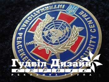 20.61 Медаль, латунь