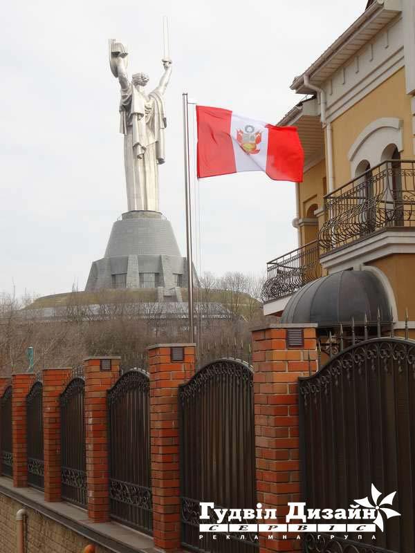 21.1 Флаг уличный, флагшток нержавейка