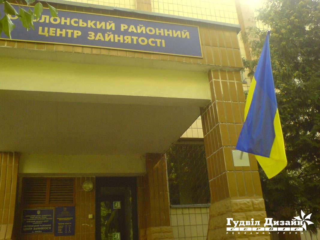 21.37 Государственный флаг на фасад