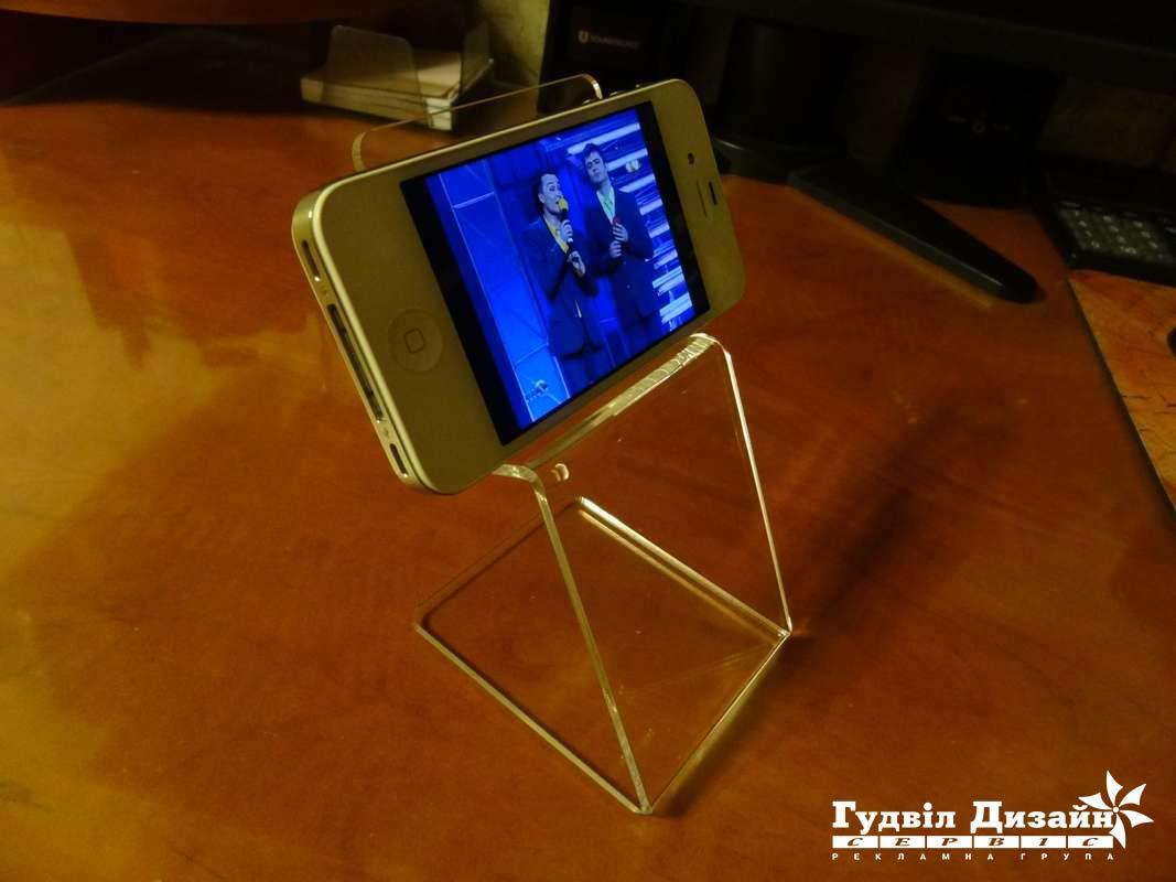 28.124 Акриловая ценник-подставка для iPhone