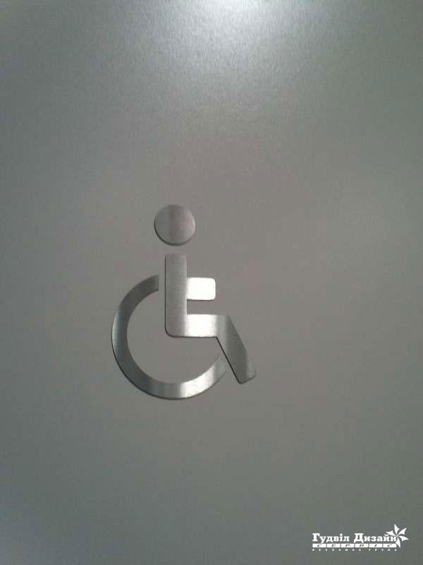 28.29 Значок обозначения туалета, нержавейка