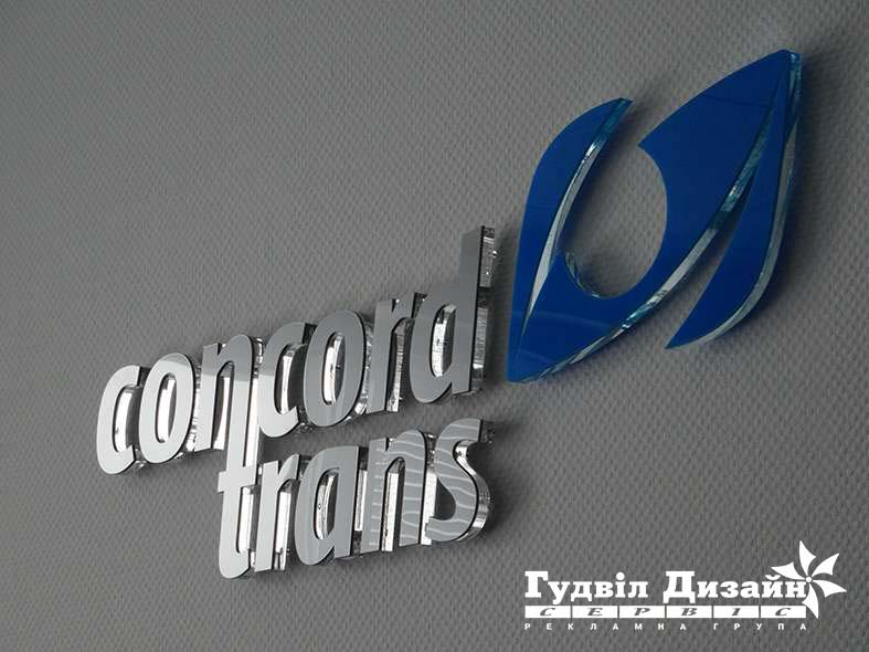 4.31 Производство логотипа компании