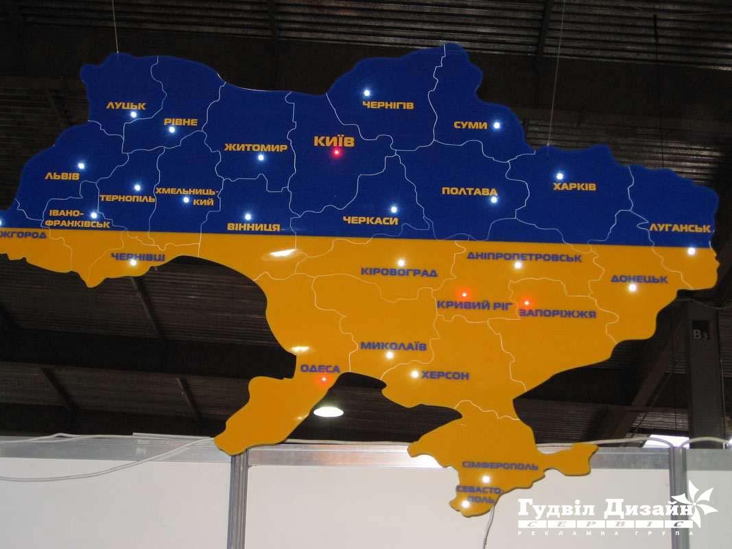 4.47 Карта областей Украины