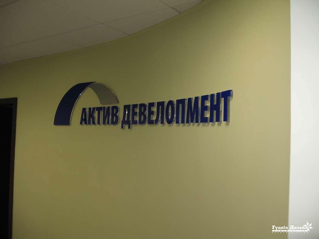 4.51 Плоскорельефный логотип из акрила с выносом от стены