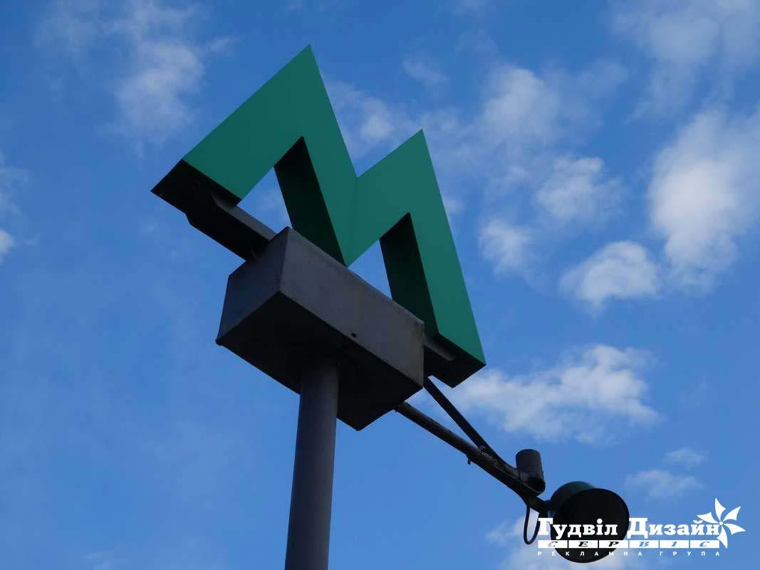 4.74 Объемная эмблема, знак с внутренней подсветкой