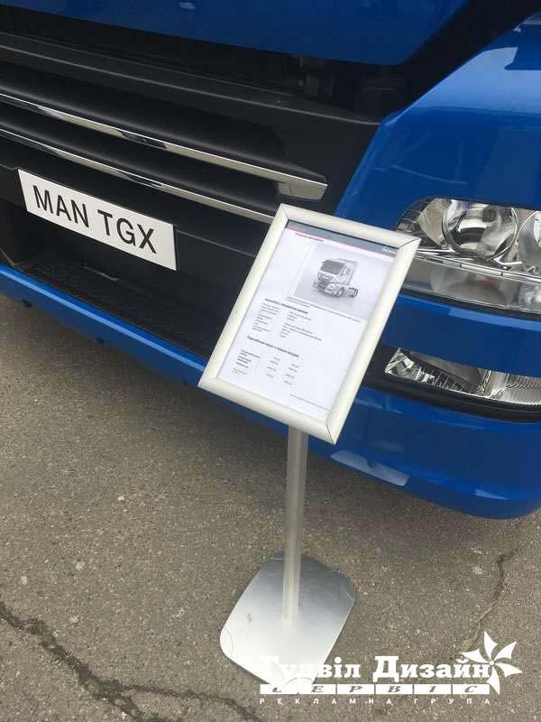 5.47 Щит парковочный на выставку под сменную информацию