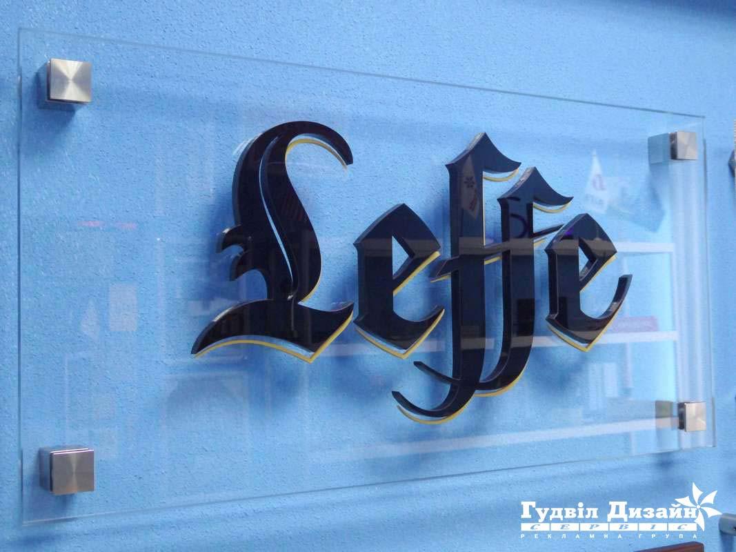 10.85 Табличка на прозорому склі з об'ємним логотипом