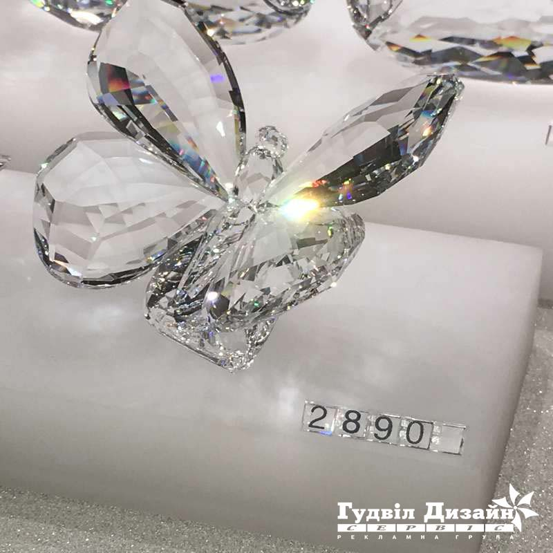 14.68 Цінники складальні пластикові