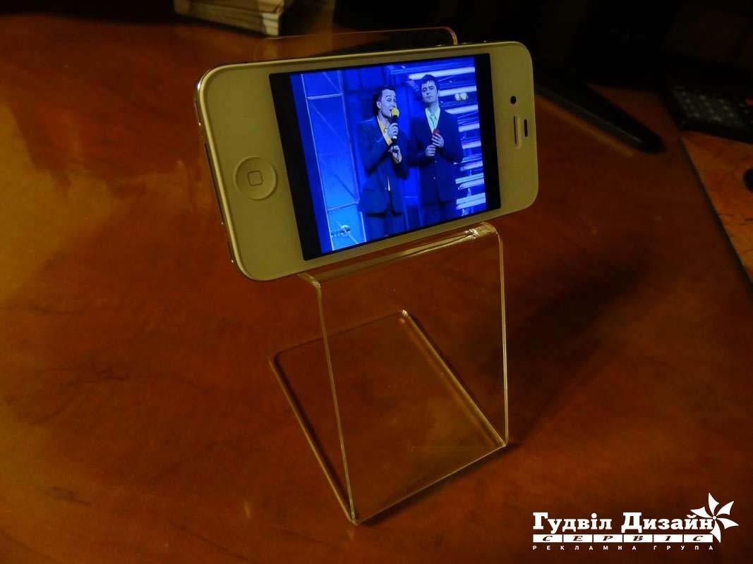 15.47 Підставка для iPhone