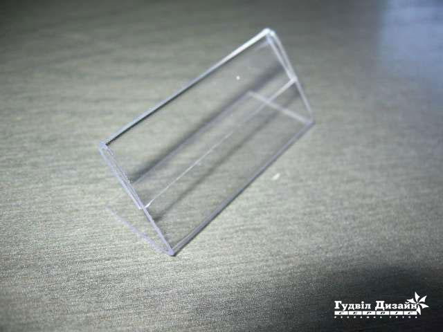 15.6 Цінник-підставка з акрилу