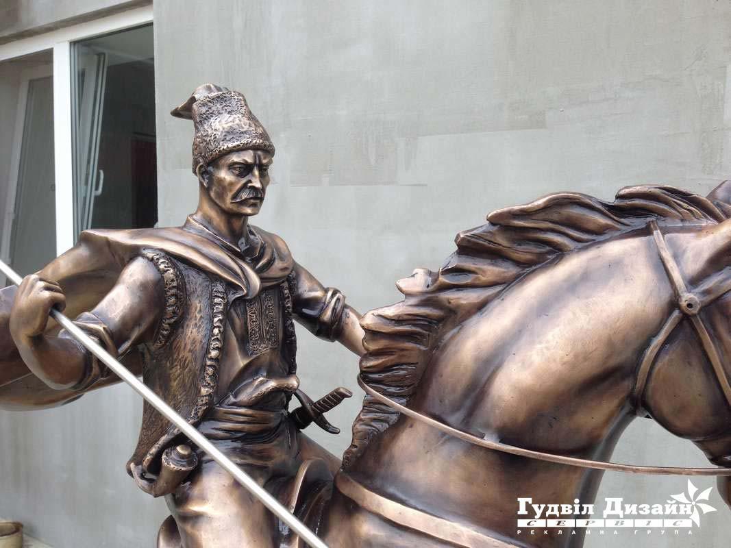 19.37 Бронзова скульптура, пам'ятний знак