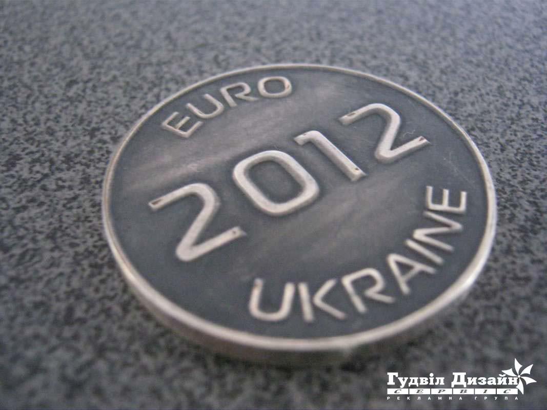 20.106 Монета сувенірна