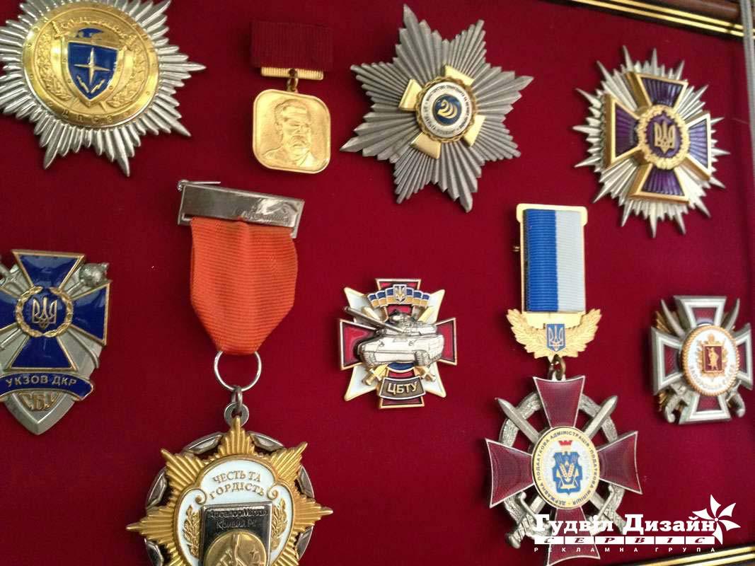 20.117 Нагородні значки, медалі