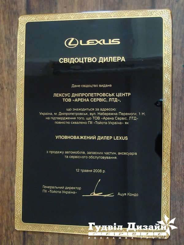 20.3 Сертифікат дилера