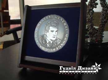 20.56 Пам'ятна медаль