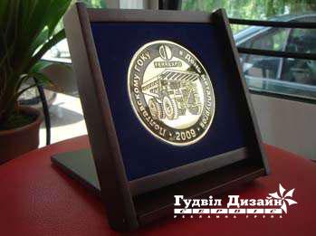 20.57 Медаль з футляром