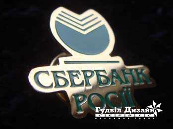 20.67 Логотип на металі