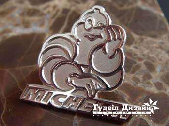 20.72 Значок у вигляді логотипу компанії