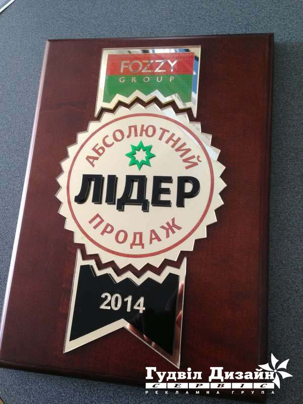 20.79 Оригінальний нагородний диплом