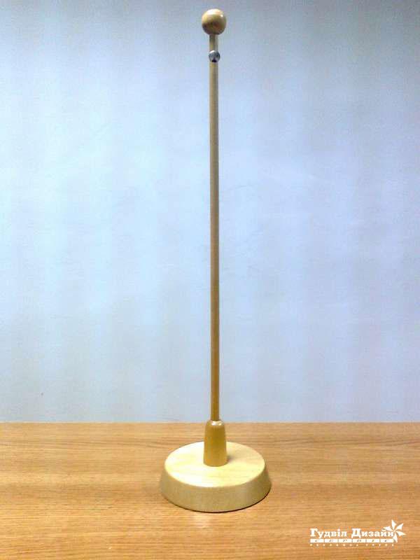 21.47 Підставка дерев'яна для вимпела
