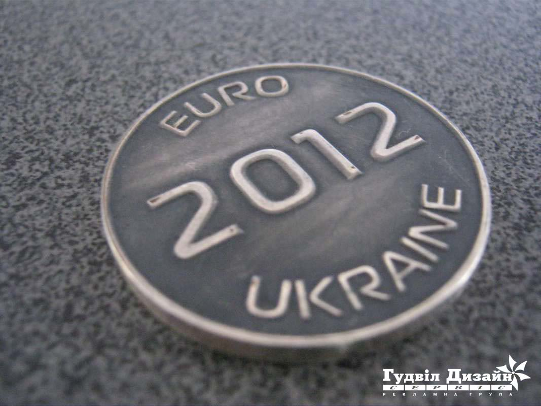 28.140 Пам'ятна монета