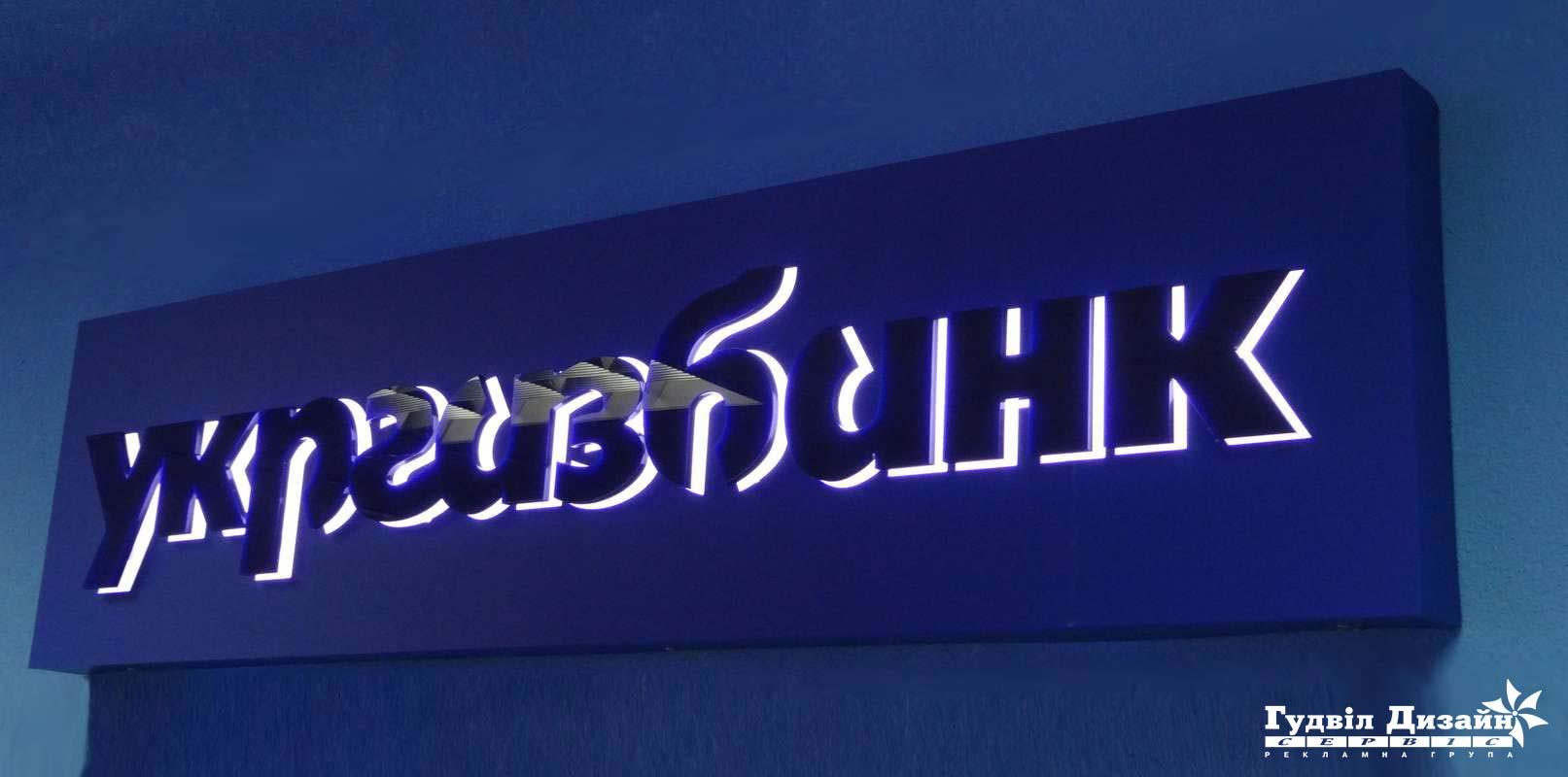 3.65 Лайтбокс з обємними літерами, логотипом