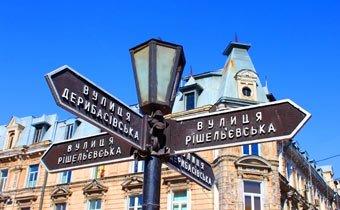 Таблички с названиями улиц и номерами домов