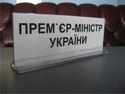 Табличка для конференции