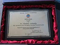 1. Дипломы наградные