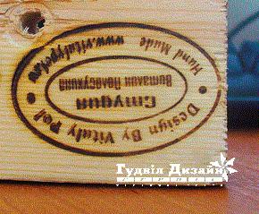 19.82 Клеймо відбиток знака