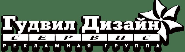 https://gudvil.com.ua/gudvil-logo.png