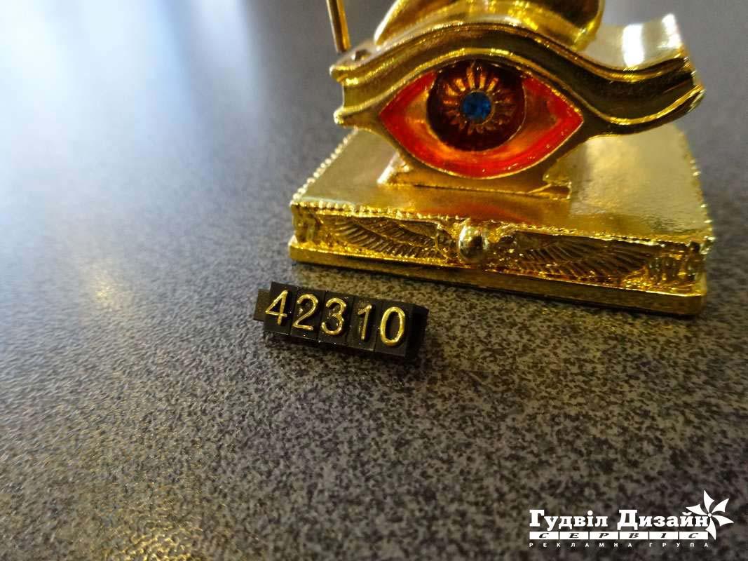 14.39 Ценник наборной