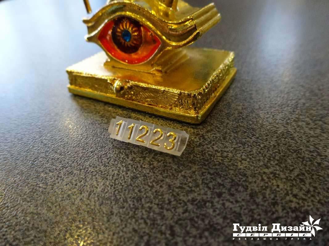 14.40 Ценник наборной