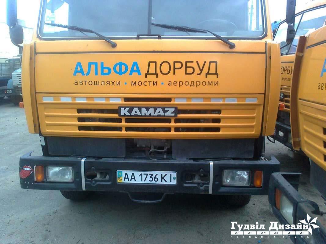 16.47 Нанесение логотипа на автомобиль