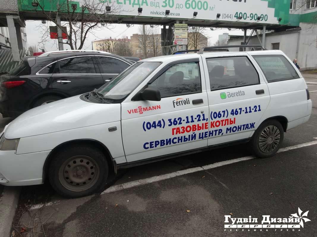 16.62 Поклейка машины спец. автопленками
