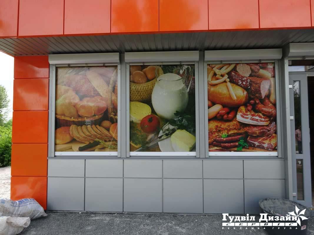 фото рекламы на окна продуктовых магазинов своему внешнему