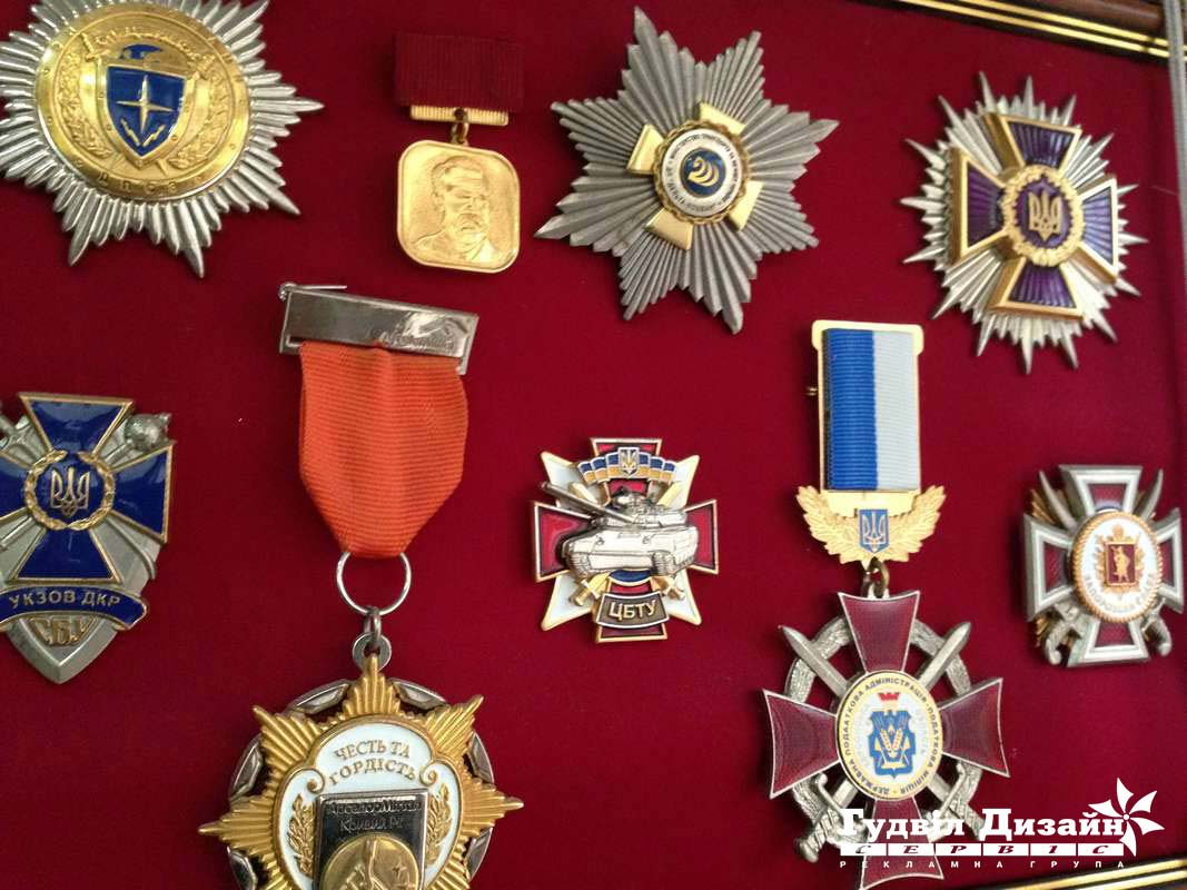 20.117 Наградные значки, медали