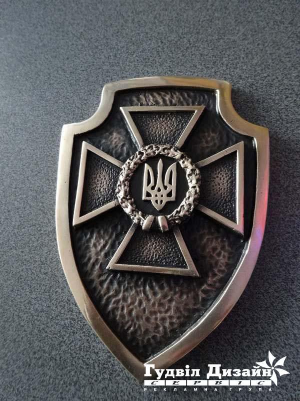 20.128 Памятный знак, бронза, литье