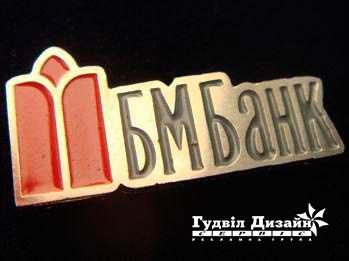 20.134 Памятный знак, награда на латуни