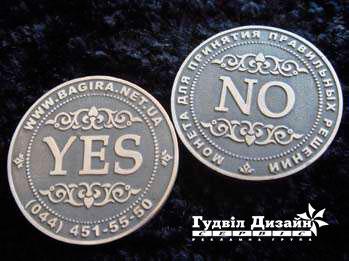 20.59 Сувенирная монета